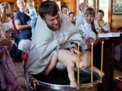 Chrzest dziecka w kościele