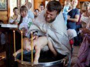 Pop ochrzcił dziecko