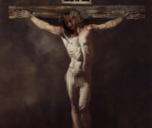Mity o Jezusie