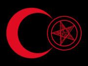 Powstanie islamu